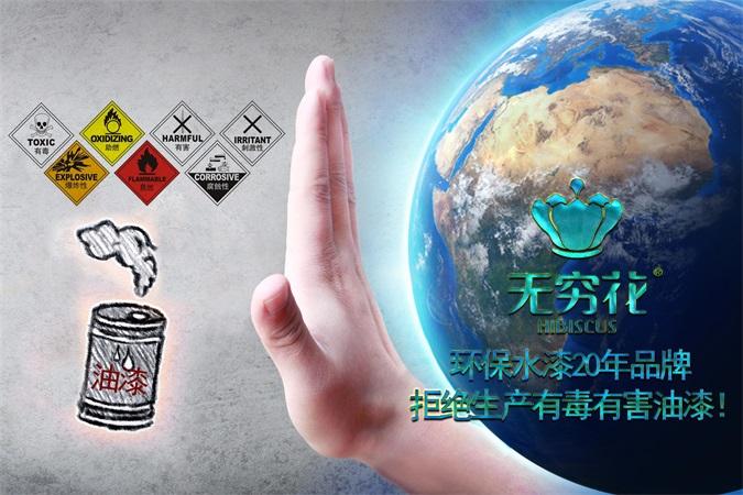 保护地球4(2).jpg